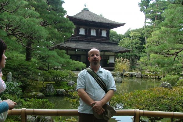 Temple garden, Kyoto Japan.